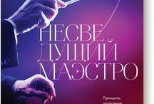 книга 10 бизнес Манн