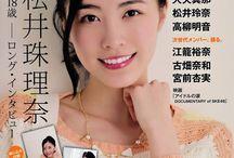 Matsui Jurina - Big One Girls N0.027 / 080315