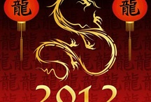 Year of the Dragon / by Lei Leng