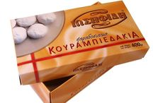 Κουτιά ζαχαροπλαστικής - Confectionery boxes