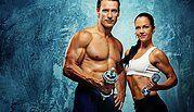 Надо купить / Фитнес спрей крем и тд на странице по ссылке http://garri-kadirov.wixsite.com/one-page-layout-ru