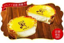 Hokaido Cheese Taart