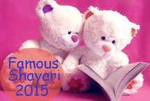 Famous Shayari 2015 / Here you can read the exclusive collection of latest shayari of 2015. Read and share it in your circles.