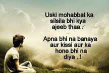 Hindi Whatsapp Stauts