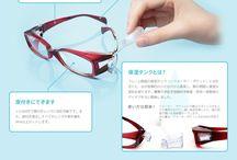 안경 디자인