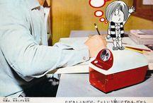 昭和レトロな広告