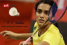 Badminton Player PV Sindhu Biography