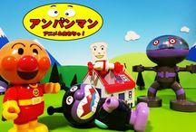 アンパンマンおもちゃアニメ❤2015年5月 人気動画ランキングだよ! Anpanman Toy