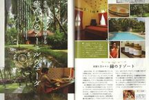 Globe Trotter Travel Guide Book Japan / Globe Trotter Travel Guide Book Japan Japan's Travel Book gave a detailed article about our Ayurvedic Healing Village Know more About www.AyurvedicHealingVillage.com