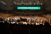 The National Radio Orchestra of Romania in Shanghai
