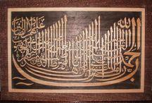 Kaligrafi Jepara / Aneka macam mebel,kaligrafi dan handicraft jepara