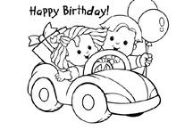 Little People Birthday / Little People Birthday Party Ideas / by Leah Abbott