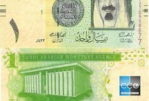 Billets Arabie Saoudite / Trois émissions de billets sont actuellement en circulation en Arabie Saoudite: édition de 1984, 2007 et 2016. Les émissions antérieures sont périmées. Les billets de banque Arabie Saoudi en circulation sont : 1, 5, 10, 50, 100, et 500 SAR.