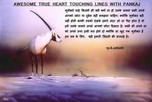 Awesome true heart touching lines with Pankaj
