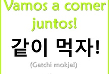 Aprendendo falar coreano