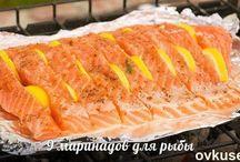 Рыба, морепродукты.