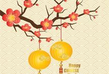 Китайский Новый год * Chinese New Year