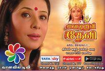 Vaishnavi Devi - Family Drama - Monday to Friday 6.30pm to 7pm
