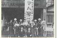 Nobuaki NOMURA
