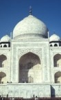 360 degree photos of taj mahal
