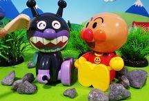 アンパンマンおもちゃアニメ❤バイキンマンと孫の手! Anpanman toys