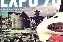 1970s Japan