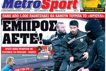www.metrosport.gr  / Metrosport.gr is a Sports Newspaper and Sports Radio Station that covers regional and international sporting events
