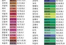 Korea color