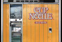 自動販売機 kiosk