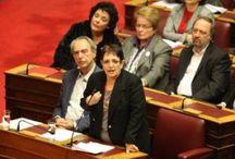 Παρών δηλώνει το ΚΚΕ στη Βουλή για την τροπολογία» αναστολής χρηματοδότησης κομμάτων που εμπλέκονται σε εγκληματικές δραστηριότητες