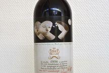 Grands Vins Français / Grande cuvée