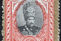 Persia / Iran - Stamps