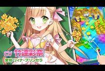 【ゲーム】ウチの姫さまがいちばんカワイイ