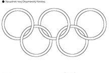 Ολυμπιακοί αγωνες