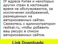 book torrent