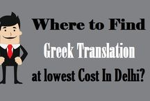 Where to Find Greek Translation at lowest Cost In Delhi?