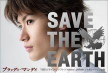 Drama Action Jepang