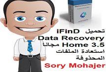 تحميل iFinD Data Recovery Home 3.5 مجانا استعادة الملفات المحذوفةhttp://alsaker86.blogspot.com/2018/02/Download-ifind-data-recovery-home-3-5-free.html