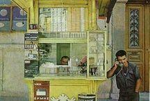 να σωθούν  τα ελληνικά  περίπτερα. .save the greek kiosks....sauvez les kiosques  grecs / they are disappearing. ... Είναι  σε εξαφάνισης. ils disparaissent et ils sont typiques et uniques .