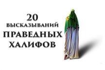 Открытки от Islam-Today.ru