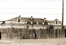 Ekaterimburgo / Ekaterimburgo es la ciudad en donde el  ex emperador Nicolás II, su familia y los   últimos integrantes de su sequito, fueron retenidos prisioneros durante la revolución y guerra civil rusa.