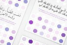 Islam Printables ☪