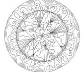 Coloring Pages - Geo, Abstract, Mandalas, Ect. / Free printable coloring pages