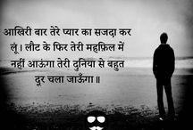 Hindi Love Status For Whatsapp
