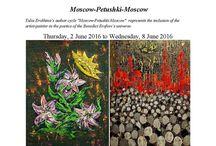 Solo-exhibition in Danmark / Solo-exhibition of the artist Yulia Erokhina in Danmark 02-08.06.2016.