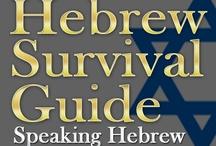 my Ebooks / My favorite Hebrew Conversation Ebooks