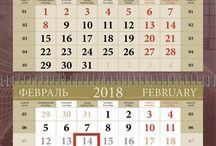 Календарь DON KVARTO 2018