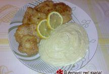 συνταγες με ψάρι & θαλασσινά