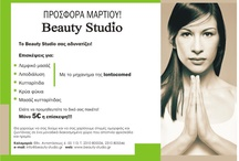 Special Offers by Beauty Studio