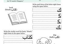 pisanie arabski